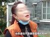 """「愛人とその妻が、赤ん坊を連れて消えた──」強制""""代理母""""出産させられた中国女性の悲痛な叫び"""
