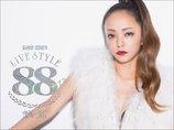 """安室奈美恵、紅白出演を決めたヤバい舞台裏…""""大きな裏の力""""が働いた可能性か!?"""