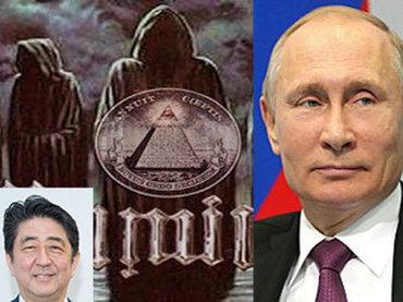 """【北朝鮮ミサイル】""""米国のポチ""""安倍首相はプーチンからの救いの手を見過ごすな! ぼったくり新兵器「イージス・アショア」購入の裏に闇の組織!"""