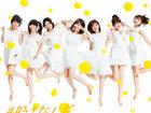 "AKB48で大リストラ!?  メンバー卒業が相次ぐ""大崩壊""の足音、その原因とは?"