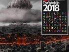 """【悲報】英紙『エコノミスト2018』の表紙が""""日本沈没と核戦争とイルミナティ支配""""を予言! """"不吉な暗示63""""を一挙掲載!"""