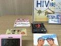思い切ってHIV検査に行ってみたら、色々発見してしまい謎のおじいさんにも遭遇! 保健所で泣き崩れる美女も…