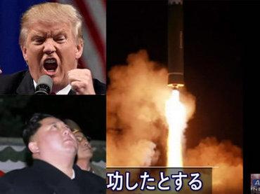 【速報】「クリスマスに対北朝鮮の先制攻撃始まる」ヤバすぎる情報が防衛省全体に流布! 全面戦争で東京壊滅… 2つのシナリオを研究家が徹底解説!