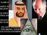 2018年陰謀論の中心がサウジアラビアである3つの理由がヤバすぎる! ムハンマド皇太子の背後にイルミナティは確定