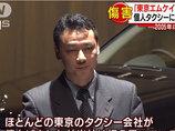 """ロリコンで「10代じゃないと興奮しない」と豪語!「東京MK」ユ・チャンワン社長の""""人間的に最低""""な履歴書"""