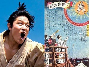 西郷隆盛は死んでいない、火星に行って人類移住を計画中! NHK「西郷どん」が放送される本当の理由と新事実5選!