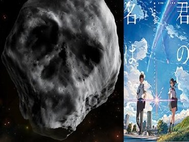 【悲報】『君の名は。』の彗星落下は2018年に現実化する! 巨大ドクロ型隕石が71%の確率で地球に墜落予定!