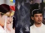 富岡八幡宮は氣枯地(ケガレチ)に囲まれていた!! 殺人事件が起きた「呪われた立地」を霊能者が解説!