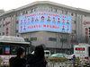 """カネを返さなければ""""さらし首""""! 中国の裁判所が、返済滞納者の顔写真・個人情報を市民に大公開"""