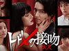 山崎賢人、野村周平、福士蒼汰…2018年のドラマの主演に若手俳優が少ない理由とは?