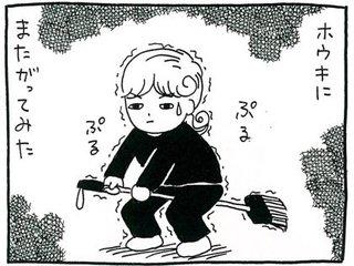 【漫画】魔女がホウキで空を飛ぶのは麻薬のメタファー? 神秘体験の正体に迫る