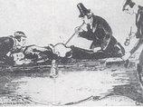 麻酔なしで乳房切り取り、死人の血飲み、タバコの煙浣腸まで! 歴史上の奇妙で恐ろしい治療法5選