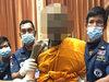 死から2カ月後、にんまり微笑んだタイ僧侶のミイラ! 完璧な涅槃の証拠、躰から虹を発することも