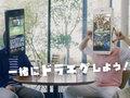 """「シュールすぎ」「怪人みたい」!? オードリー・若林&春日、謎の""""コスプレ""""に反響"""