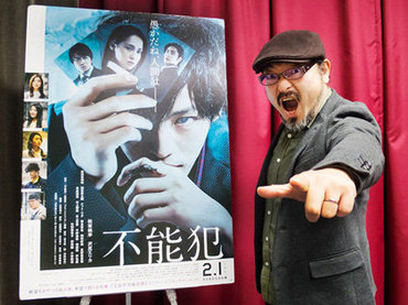 「PG12」の限界グロに挑んだ映画『不能犯』が、ホラーじゃないのにマジで恐い!見たら最期…白石晃士監督インタビュー