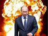 プーチンがRTとSputnikを利用してBBC(イルミナティ)に宣戦布告か!  ロシア国営テレビ「ロスチャイルド特番」の意味するものとは?