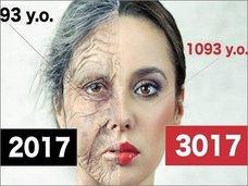 これから人間の寿命は1000歳になる