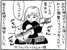 【漫画】幻覚と神秘体験の違いに迫る