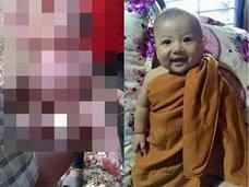 【閲覧注意】鬼畜母にナイフで14回刺され、生き埋めにされた赤ん坊! 驚異的生命力で奇跡の回復を遂げる=タイ