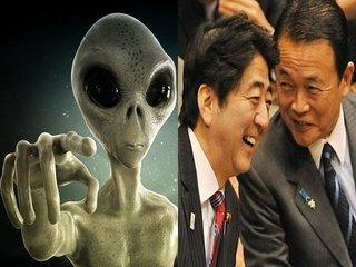 """【悲報】「日本政府はUFO対策していない」閣議決定の""""背景""""を専門家が徹底解説! UFO対策には憲法9条改正が必須で…"""