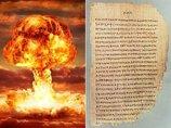 【衝撃】「火星は核戦争で荒廃した」聖書の記述で判明! マルデック星人との惑星間戦争が起こり、火星人は地球へ…!