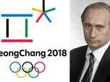 """平昌五輪中にプーチンが""""危険すぎる陰謀""""を計画!オリンピック後に世界情勢一気に激変へ!"""
