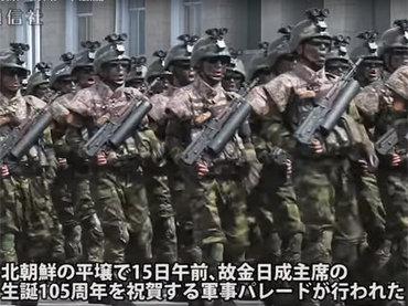 """平昌五輪友好ムードに騙されるな! 北朝鮮の軍事パレードで明らかになった""""激ヤバの脅威"""""""