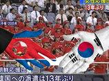 """平昌五輪の影で行われている""""北朝鮮のスパイ活動""""徹底レポート! 美女応援団を利用した工作も!?"""