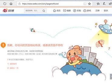 言論統制が強まる中国で、ついにアルファベットの「N」が検閲対象に……その理由とは!?
