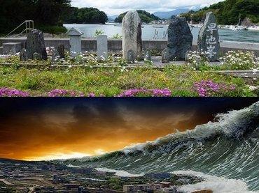 【3.11特集】地震・津波碑データベースでわかる「次に危ない地域」5選! 死者4万人も… 今こそ祖先からのメッセージを聞け!