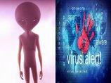 【衝撃】「宇宙人のマルウェア攻撃に備えよ」物理学者が本気で指摘! 宇宙人のメッセージは人類滅亡の引き金になる!