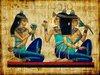 """【朗報】2500年前の技術で""""寿命が劇的に延びる""""ことをハーバード大が証明! 古代エジプト人の究極若返り術とは?"""