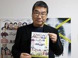 被差別部落民、在日朝鮮人、貧困層が犠牲者に…! 鬼才・原一男が新作映画『ニッポン国VS泉南石綿村』を語る
