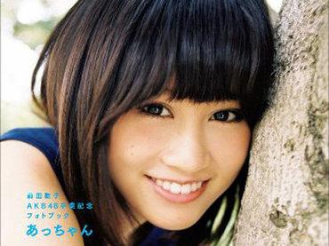 前田敦子が安室奈美恵引退ライブ当日に妊娠発表した裏の理由とは!?「自意識過剰か、壮大な勘違い」