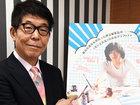 """母親が""""ダイナマイト自殺""""した男の死生観とは!? 伝説の編集者・末井昭インタビュー"""