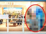 """【衝撃】豊洲に謎の""""青い毛むくじゃらの生物""""が出現! 不審物も所持…ポートランドの生物か?"""
