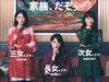 深田恭子、多部未華子、永野芽郁…「イラッとする」との声も! UQのCMはなぜ賛否両論を呼ぶのか?