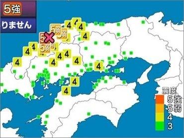 【緊急警告】島根地震は南海トラフ巨大地震の前兆だった!? 過去データで連動事例が多数判明、西日本は本気でヤバい事態