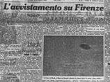 """64年前に""""UFO出現""""でプロサッカーの試合が延期、写真も残存! 町中が目撃、選手「あれは宇宙人だった」"""