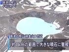 【絶望】2019年までに富士山大噴火か!? 科学者と予言者がガチ警告する「草津白根山の次に危ない火山」5選!