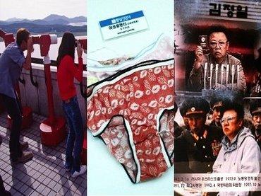 """北朝鮮の""""インチキ村""""を眺める超B級スポットに潜入! 黄色いシミ付きパンティも展示…珍品目白押し=韓国"""