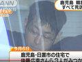 """""""日置市5人殺害事件""""で逮捕された岩倉知広容疑者がヤバすぎる! 知人男性を""""ラスボス""""と思い込み…敵を倒すために修行!"""