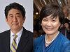 安倍総理が「6月に昭恵さんとの電撃離婚→解散」の噂が浮上! 離婚をみそぎとして解散&憲法改正か!?