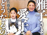 """愛子さま、激ヤセから脱却もストイックすぎる余りに""""新たな問題""""!? ペットの名前が「ニンゲン」で…"""