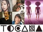 """【5月8日】UFO体験者・UFO有識者が集まる「大UFOナイト」開催! 本邦初公開""""ガチUFO動画""""上映、飛鳥昭雄・田口ランディも登場!"""