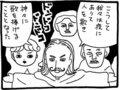"""【漫画】「ワルプルギスの夜」は異教徒たちの""""魔女的""""演出だった!? ゲーテが残したその真意とは"""