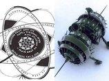 """【衝撃】宇宙人の文字とテクノロジーを記した""""CIA極秘文書""""が存在! 反重力装置、三次元記録機… 米政府によるエイリアン研究の証拠か!"""