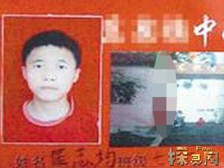 【閲覧注意・未解決事件】中国最凶の闇「赤いドレスの男の子」 ― 女装、儀式、予知夢、13歳と13日…怖すぎる謎!