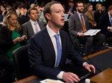 """知らなきゃよかった""""フェイスブックの6つの闇""""! ザッカーバーグが米議会に提出した500ページの回答書で新判明!"""