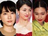 新垣結衣、満島ひかり… いま沖縄出身の女優がアツい! なぜ個性豊かで美形が多いのか、彼女たちの変遷をたどってみると…!?